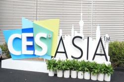 CES Asia 2019开幕在即