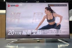 海信社交电视S7亮