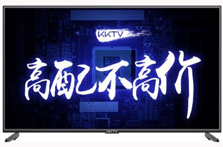 """""""高配不高价""""!KKTV 60英寸新品仅售1999元"""