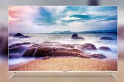 康佳E75U用的什么屏幕?康佳E75U是4K电视吗?