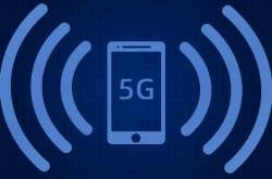 广电入局5G市场意义几何?三大难题
