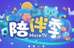云视听电视猫V4.0.6更新:优化聚体育轮播 精彩大屏越看越爽