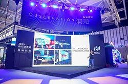 乐融Letv南京创新周