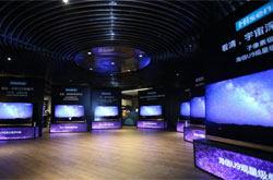 全球首款叠屏电视海信U9观星级叠屏
