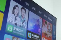 中国彩电业正发生