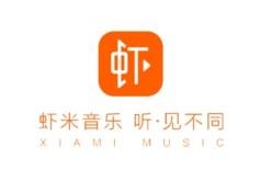 虾米音乐与MQA公司
