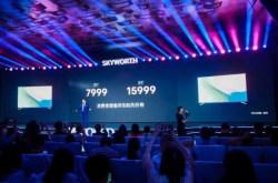 OLED电视产品大降价