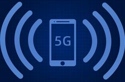 首批5G手机获3C认证 5G手机什么时候上市