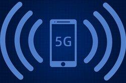 首批5G手机获3C认证 5G手机什么时候