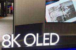 OLED材料入口遭限制
