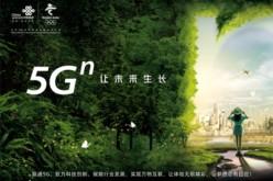 中国联通5G手机什