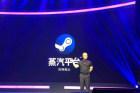 Steam中国定名蒸汽平台 几乎与Steam完全独立