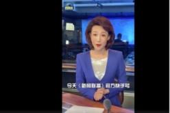 央视《新闻联播》