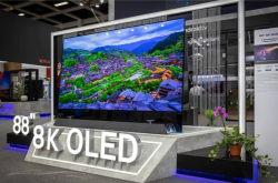 创维透明OLED电视现