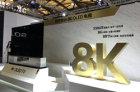 为什么说8K电视将会是电视的未来?