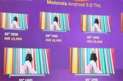 摩托罗拉电视正式发布 拥有多款尺寸1400元起售