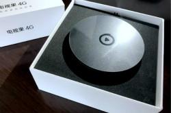 电视果4G测评 造型轻巧方便便携,内容资源丰富