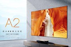 极米A2 4K激光电视