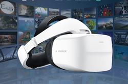 行业大佬重返VR市场 5G驱动VR概念催生视频直播新赛道