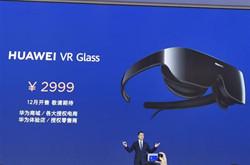 华为VR Glass正式发