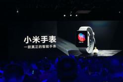 小米手表正式发布