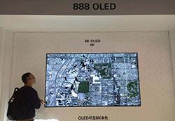 传华为明年将推OLED电视产品 OLED阵营再迎一位新成员?