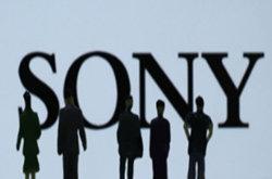 索尼宣布成立AI团