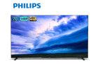 飞利浦发布70PUF7295/T3新品全面屏电视 与京东联合定制