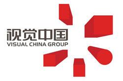 视觉中国、ICphot
