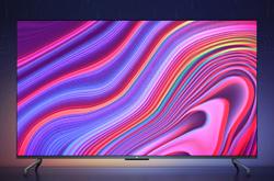 小米电视5Pro双12正式开售 系小米首款量子点电视