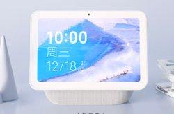 小爱触屏音箱Pro 8开启预售:8寸屏+音质大升级,售价499元