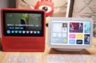 测评:小米小爱触屏音箱Por8VS小度在家1S