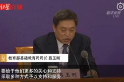 中国教育电视台第