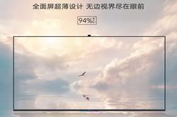 小米电视5vs荣耀智
