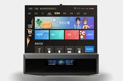 海信8K双屏电视85U9E评测:令人惊艳的8K双屏