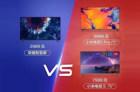 小米荣耀电视拆机 小米电视5Pro和荣耀智慧屏哪个好?