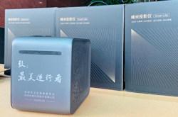光峰科技向深圳捐