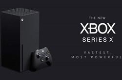 Xbox Series X商标被曝