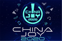 2020ChinaJoy7月31如期
