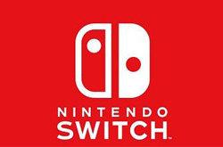 任天堂起诉Switch破