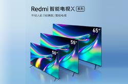Redmi智能电视X55图片赏析 全金属边框设计