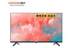 酷开K5C Pro mini智慧屏发布 增加便携