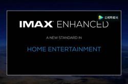 看IMAX电影没好的位