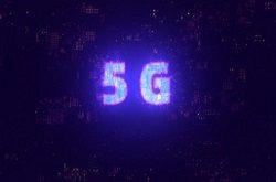5G网络加速布局 运