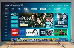 海信E75F电视评测:高刷新率低延迟,堪比专业级游戏显示器