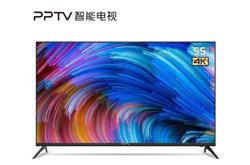 PPTV 55VU4怎么看电视