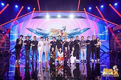 芒果TV2020战略上海