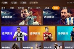中国足协:中超联赛