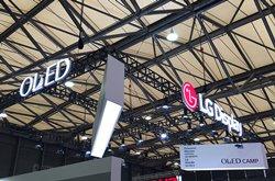 LG Display或将无限期
