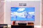 海信100L9PRO激光电视发布,限量发售1000台 售价99999元